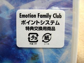 Gundam_oped_emotionpoint