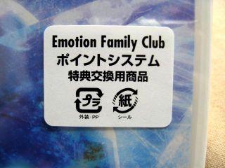 Gundam_oped_emotionpoint