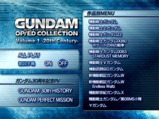 Gundam_oped_menu
