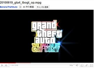 Youtube_gta_eflc