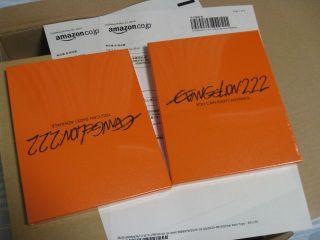 Eva222_03_packages