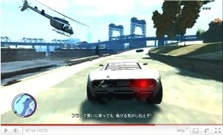 Youtube_gta4_tbogt_11_no3