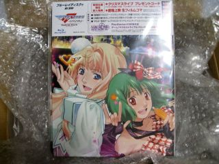 Ps3_macross_tf_package