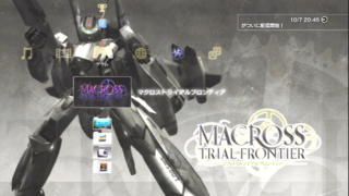 Ps3_macross_tf_wallpaper