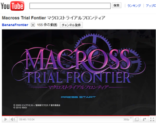 Youtube_ps3_macross_tf