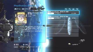 Gundam_uc2_01_store