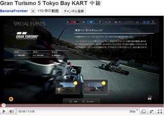 Gt5_kart_mid2_tokyo