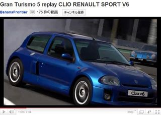 Youtube_gt5_france_clio_v6