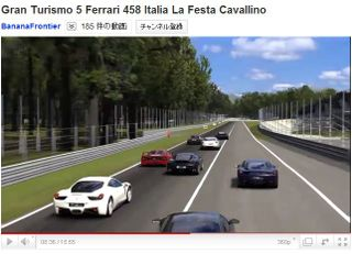 Youtube_gt5_ferrari458_festa