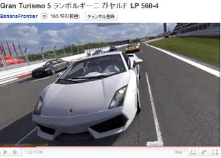 Youtube_gt5_lambogallardo_supercar_