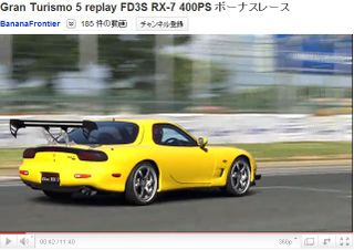 Youtube_gt5_replay_fd3s_400ps