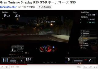 Youtube_gt5_r35_ss5