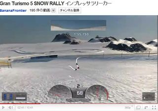 Youtube_gt5_imprally_snow