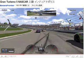 Youtube_gt5_nascar_hard_indy