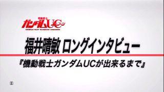 Gundam_uc3_04
