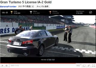 Youtube_gt5_license_ia02