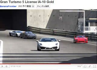 Youtube_gt5_license_ia10