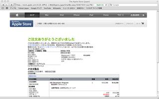 Ios_devpro5_web_appstore