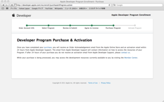 Ios_devpro6_web_purchase_activation