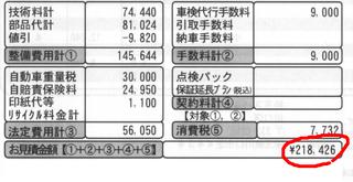 Mitsumori20110514_00