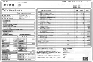Mitsumori20110514_01