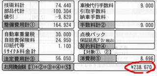 Mitsumori20110529_00