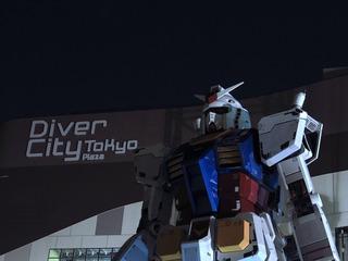 Odaiba_gundam2011_image2
