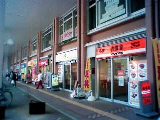 20060424_125207_kawaguchi