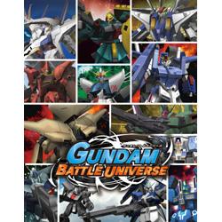 Gundam_battle_universe
