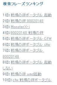 Kensaku20090402