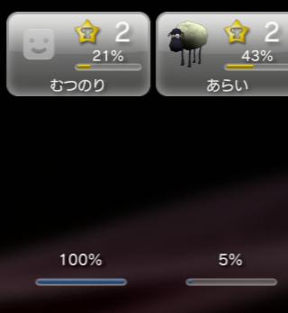 Maiitu_100