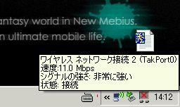 Wlan05_mebius03_desktop